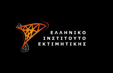 ΕΛΛΗΝΙΚΟ ΙΝΣΤΙΤΟΥΤΟ ΕΚΤΙΜΗΤΩΝ