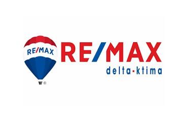 REMAX Delta Ktima